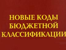 KBK-6