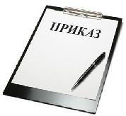 PRIKAZ-2