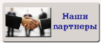 nashi partnery