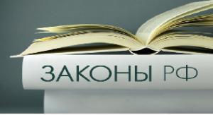 ZAKONY-1-6