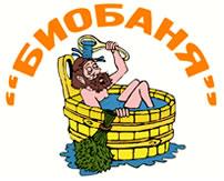 biobanya
