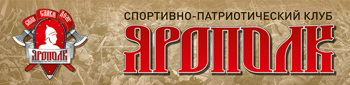 yaropok