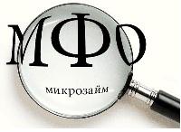 mfo-3