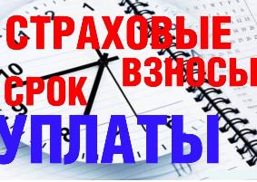 STRAXOV