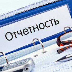 othet-1