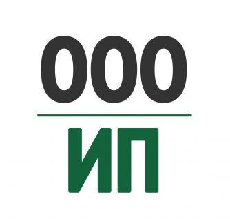 OOO IP-2