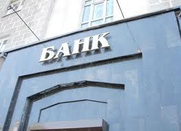 Это изображение имеет пустой атрибут alt; его имя файла - BANKI.png