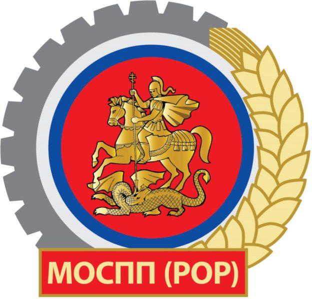 Это изображение имеет пустой атрибут alt; его имя файла - MOSPP.jpg