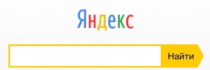 Это изображение имеет пустой атрибут alt; его имя файла - YA.jpg