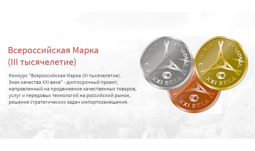 Это изображение имеет пустой атрибут alt; его имя файла - Znak_kachestva_2021.jpg